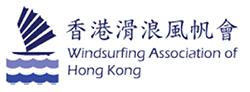 香港滑浪風帆會
